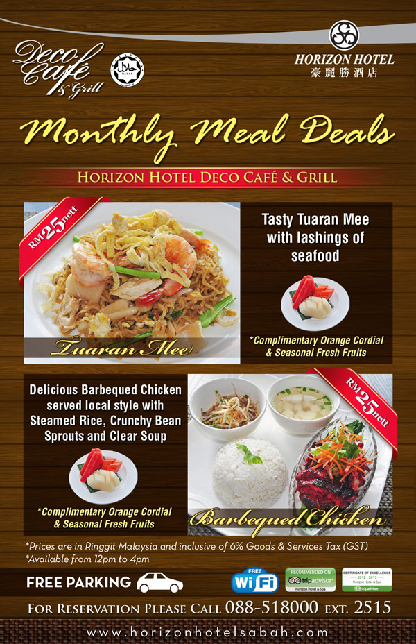 Monthly Meal Deals