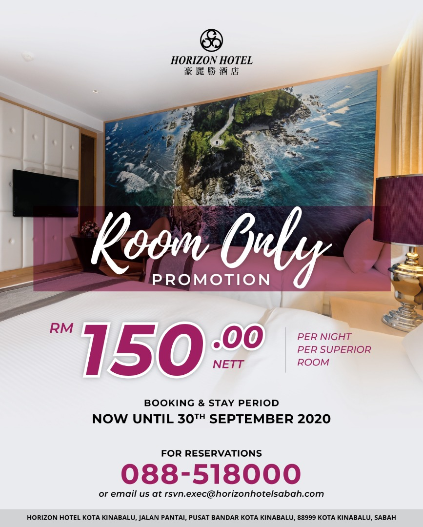 ROOM ONLY PROMOTION